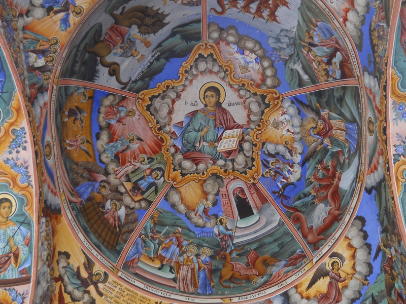 Tours 'Bulgarian Monasteries'